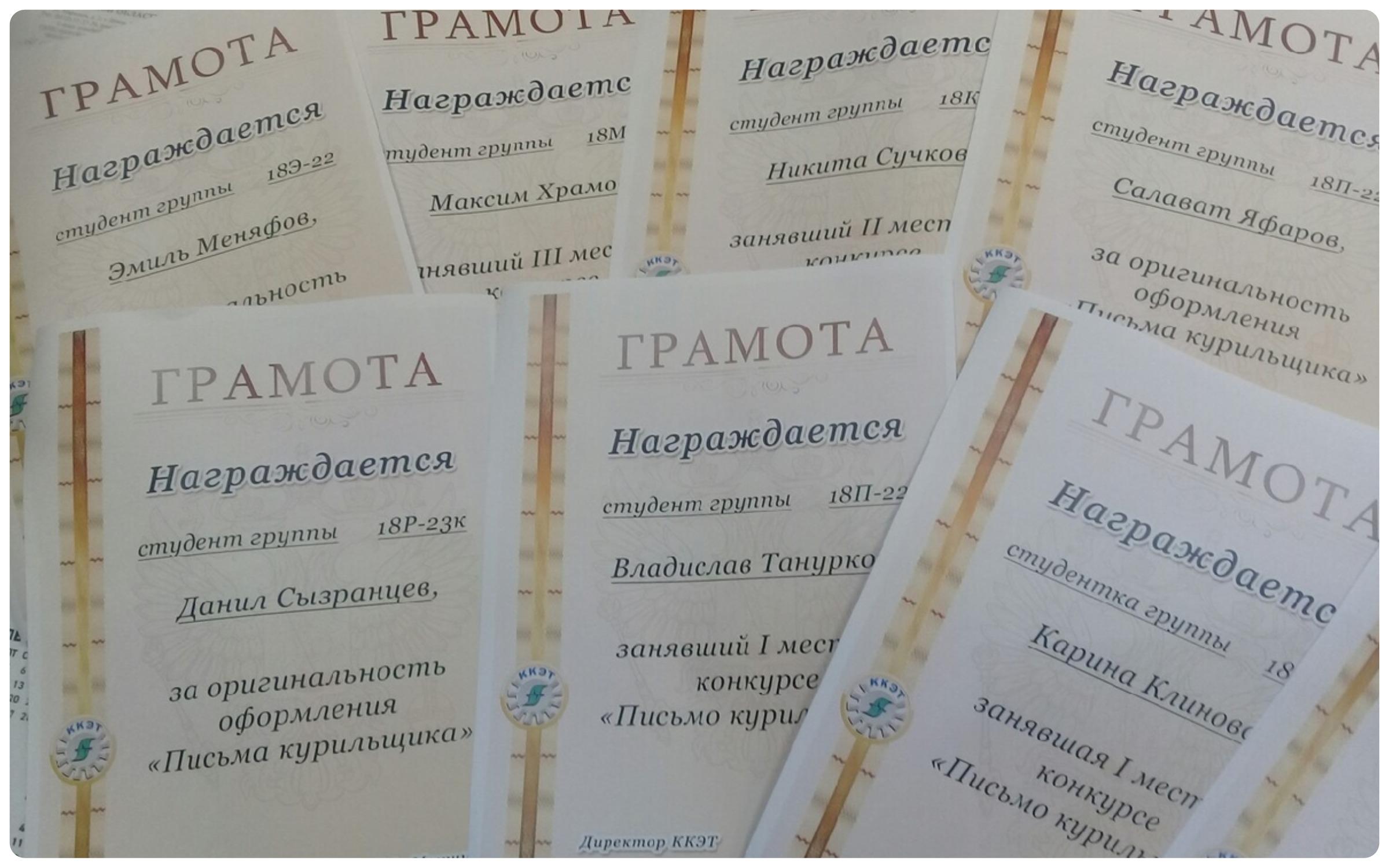 Итоги акции «Письмо курильщику»