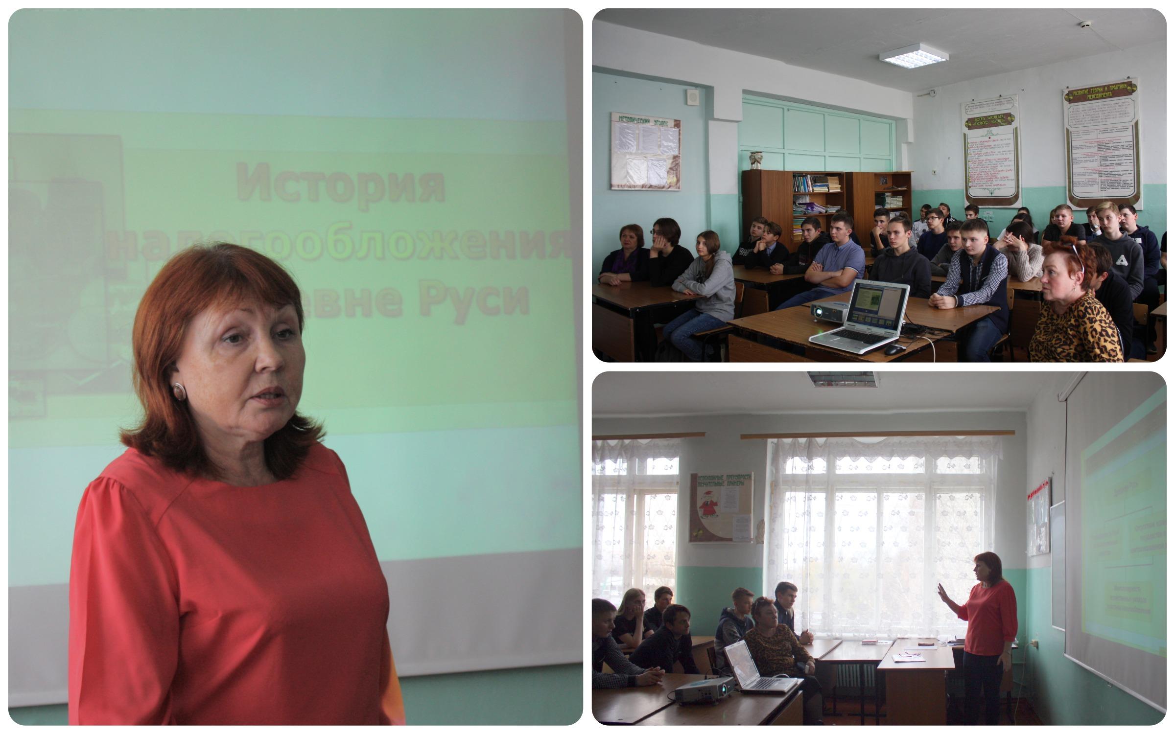 Первокурсникам рассказали о важности финансовой грамотности