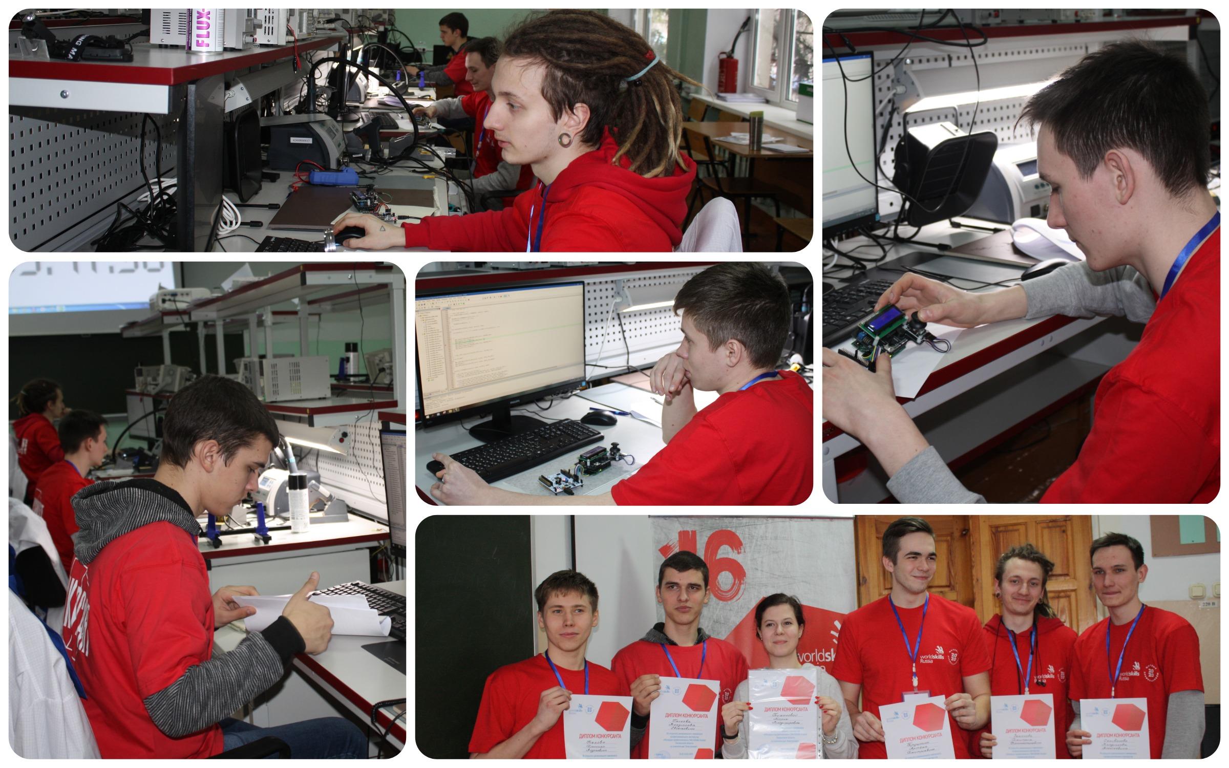 Работа площадки по компетенции «Электроника»