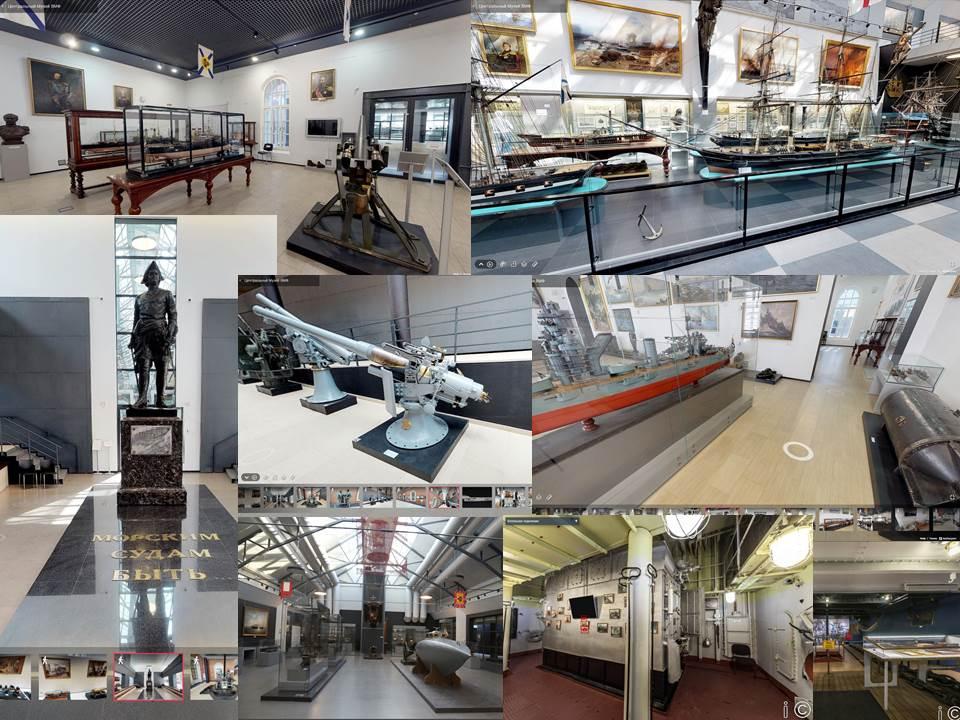 Посещение виртуального ЦВМ музея