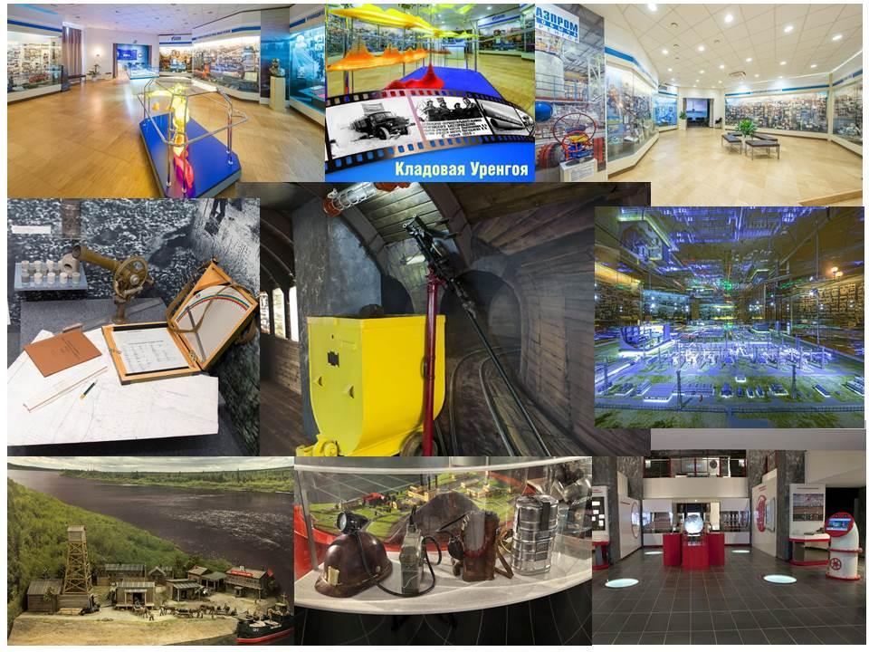 Посещение виртуальных музеев нефтегазовой промышленности