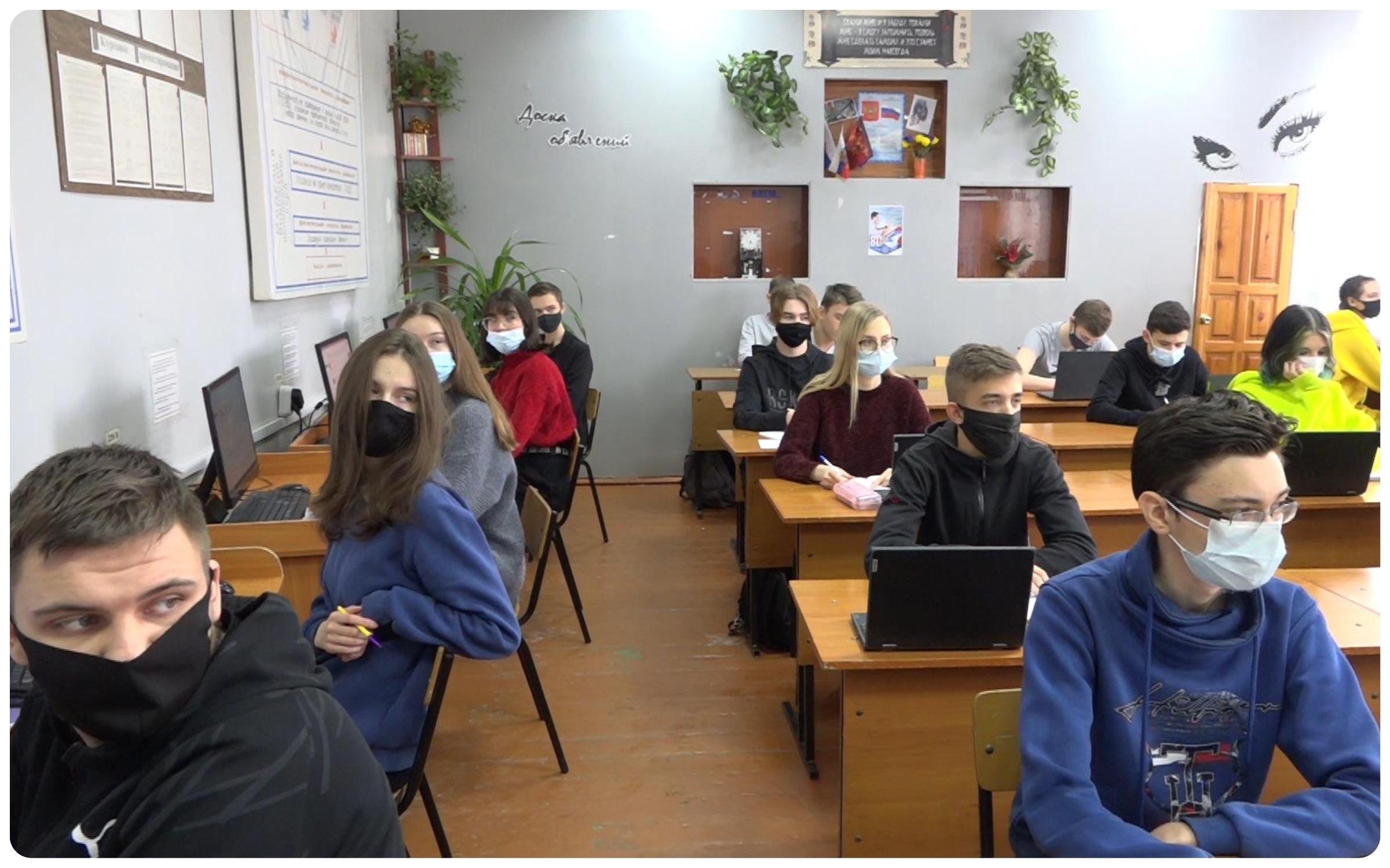 В Кузнецком колледже электронных технологий новая специальность