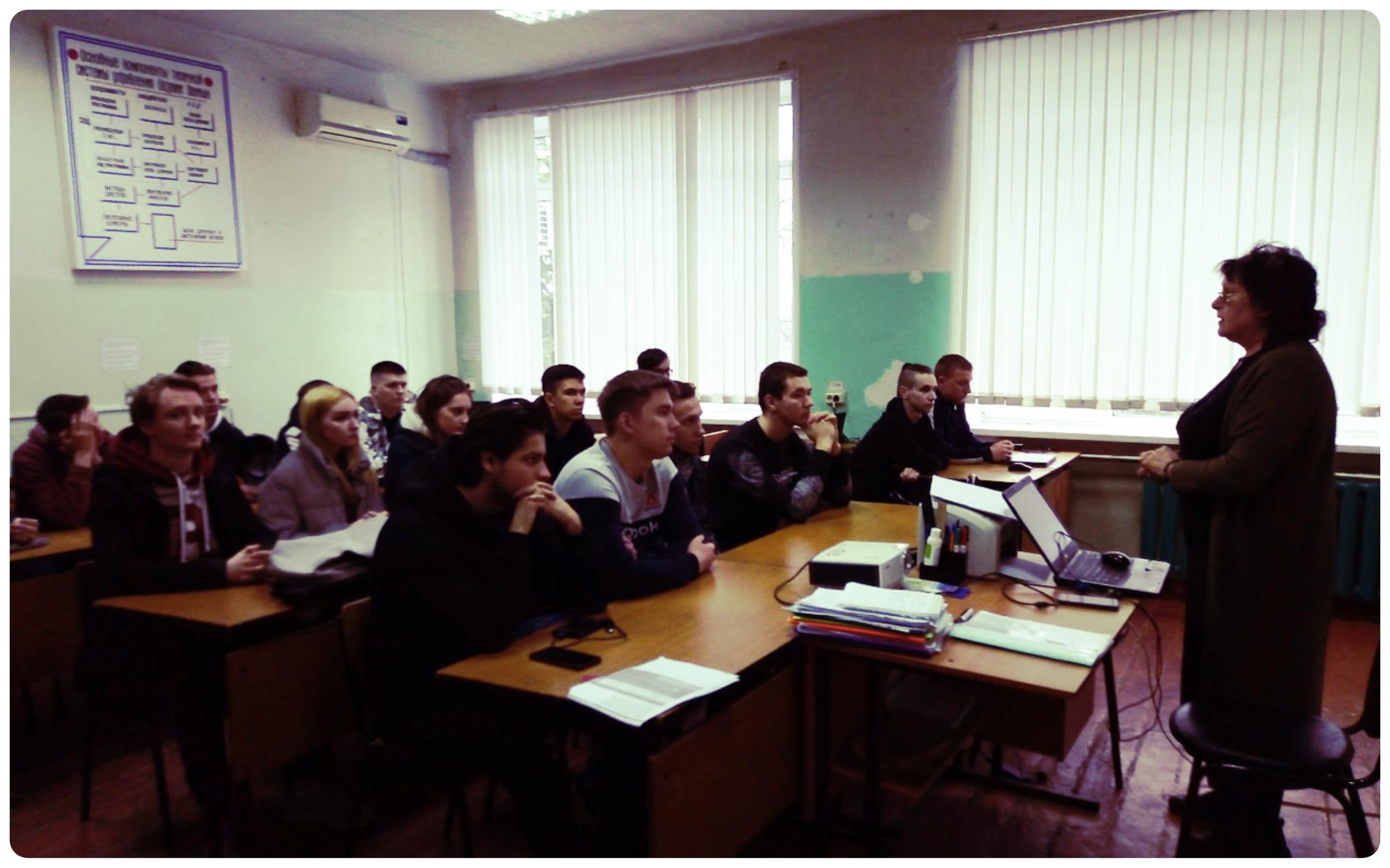 Организационное собрание в группе 17К-21