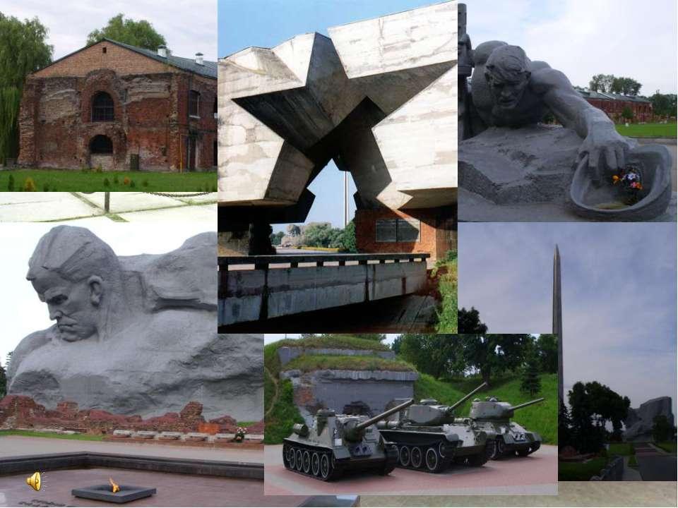 Экскурсия в Брестскую крепость