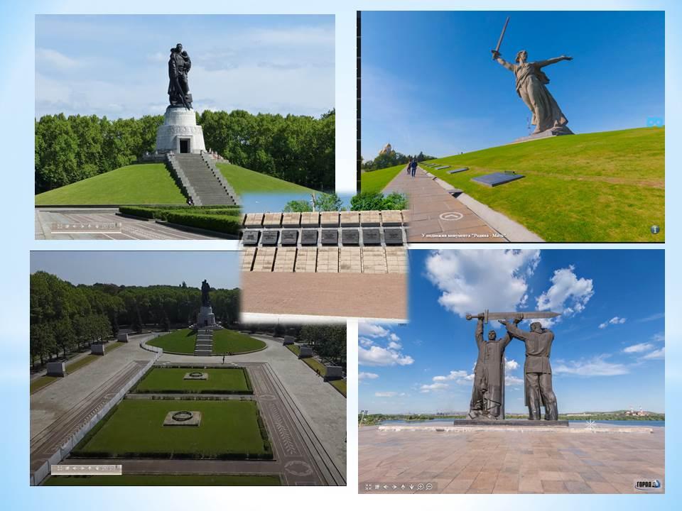 Экскурсия по монументам, посвященные Великой Отечественной войны